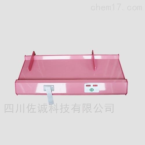 HGM-3001型儿保秤/身高体重仪