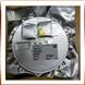 供应Eltrotec光电传感器