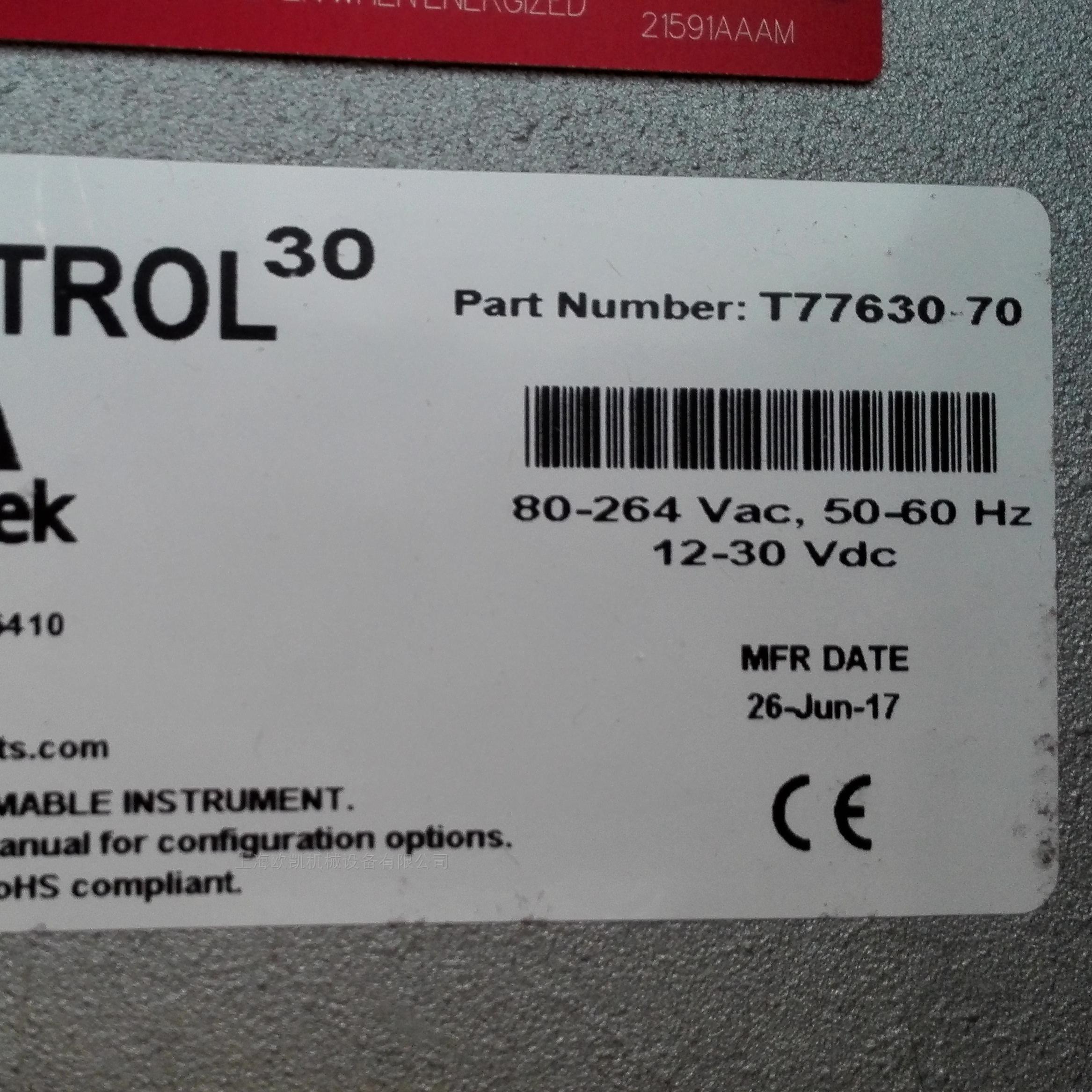 美国阿泰克T77630-10转数表现货上海代理