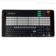 AIP830-111工业键盘AIP601风扇单元日本横河YOKOGAWA