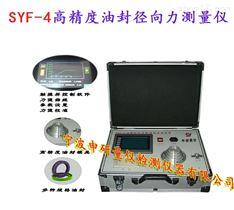高精度油封径向力测l量仪