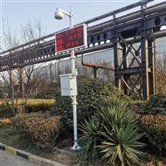 JYB-VOC加油站TVOC在线监测系统