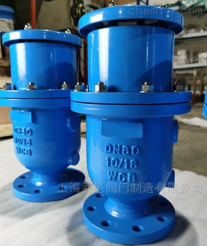 HBGP4X防水錘排氣閥