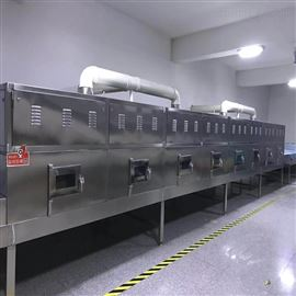 二手微波干燥机二手设备厂