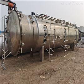 摇罐式低温连续带式干燥机器欢迎选购