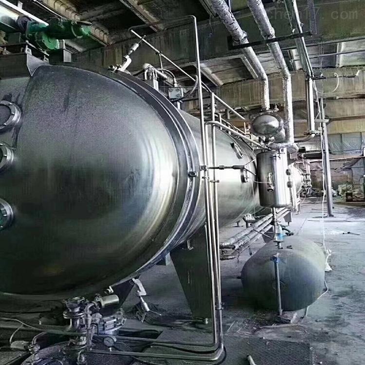 移动式低温连续带式干燥机欢迎选购