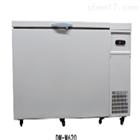 DW-458安全保障-60度超低温冰箱