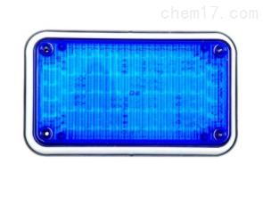 奥乐TBD-28车周方形警示灯车用边爆闪灯