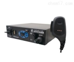 奥乐CJB-Y-9H警报器喊话器大功率喇叭
