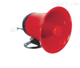奥乐JYH-20扬声器喇叭大功率喇叭