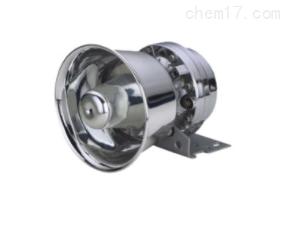 奥乐JYH-100-2A扬声器喇叭大功率喇叭