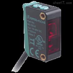 漫反射光电传感器RLK31-8-1200-RT/31/115