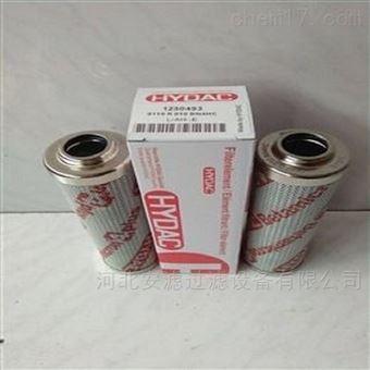 0240R020BN4HC供应替代HYDAC液压油滤芯
