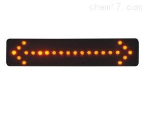 奥乐JDX-1584-37作业标志灯导向牌