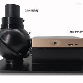 手电筒光通量测试仪