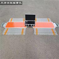 桂林無線傳輸100噸便攜式地磅銷售點