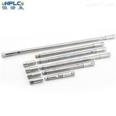 恒谱生C8、C18、C4制备液相色谱柱