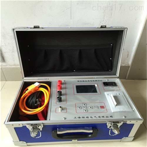 ZGY-10A快速直流电阻测试仪