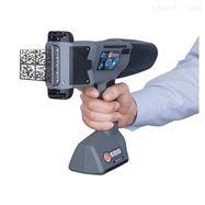 赫尔纳销售LABELINK打印机EBS-260