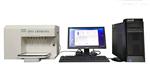 DHF84多元素 快速分析仪