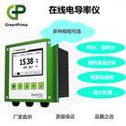 廢水在線電導率檢測儀PM8202C