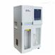 深圳自動凱氏定氮儀蛋白質測定儀