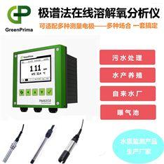 水产养殖在线荧光法溶解氧分析仪PM8202O