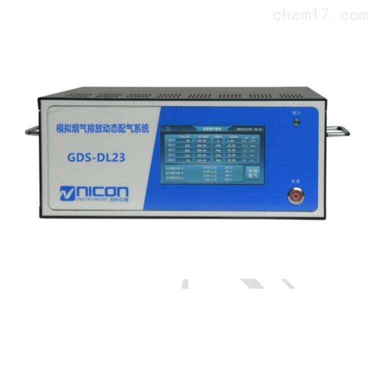 气体液态溶剂动态配气系统