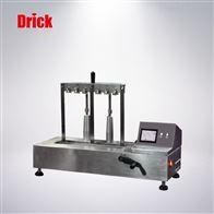 DRK871B毛细管效应测定仪 服装面料类防水性检测