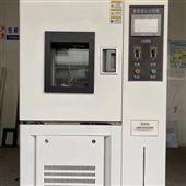 YSCY-150山东-臭氧老化试验箱