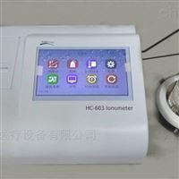 HC-603氟化物在线分析厂家