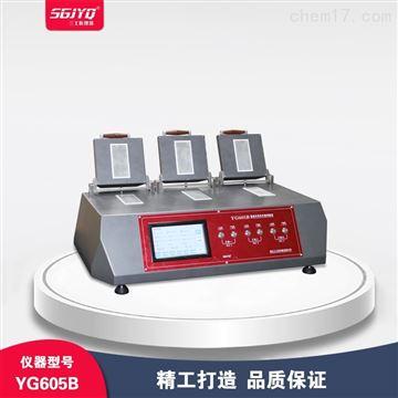 YG605B熨烫升华色牢度仪(三工位)