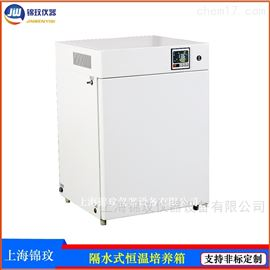 GHP-9270细胞细菌培养用隔水式恒温培养箱