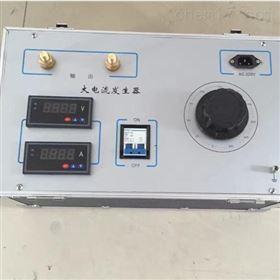 大电流发生器/现货