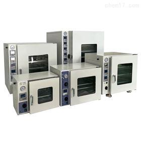 DZF系列真空干燥箱