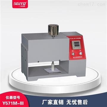 Y571M-III电动旋转式摩擦仪