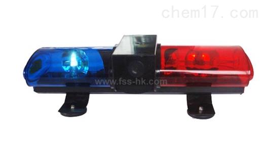 星盾LTD-251迷你短排转灯车顶磁力警示灯