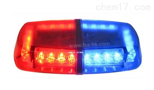 星盾LED-235H短排灯车顶磁力警示灯