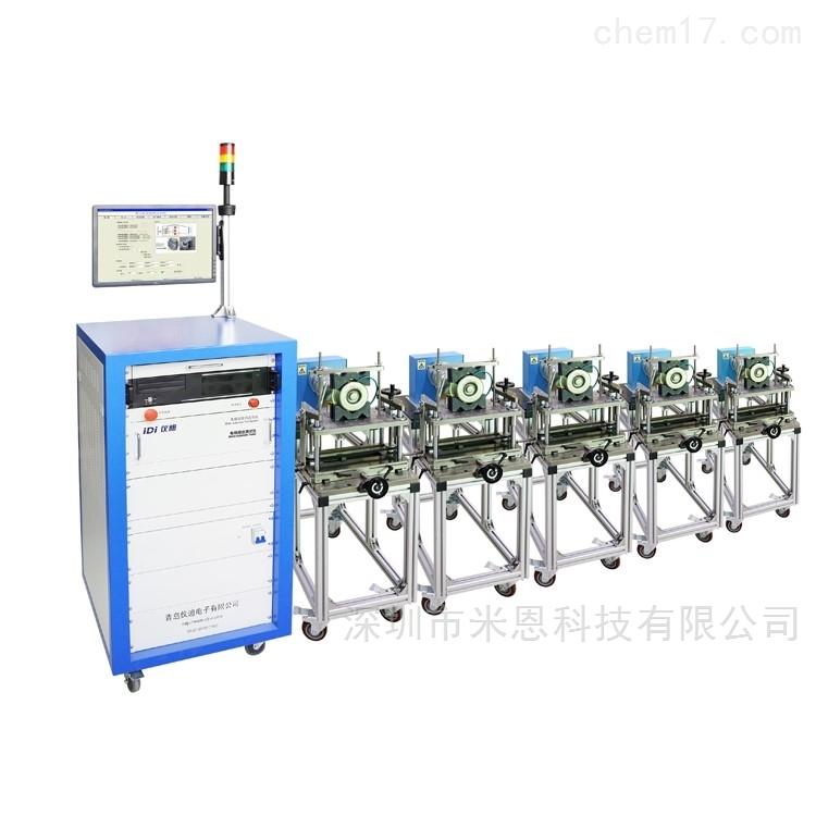 仪迪IDI5600X 测功机智能测试系统