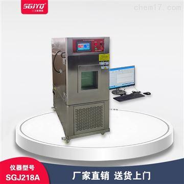 SGJ218A纺织品吸湿发热性能测试仪