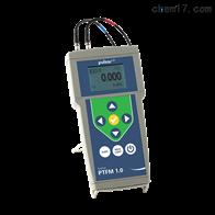 FM6.1plusar超声波流量计维修