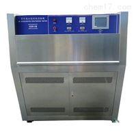 河北省保定市检测材料褪色紫外线老化测试箱