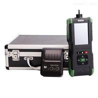 XS-2000-NH3手持式氨气检测仪泵吸式采样