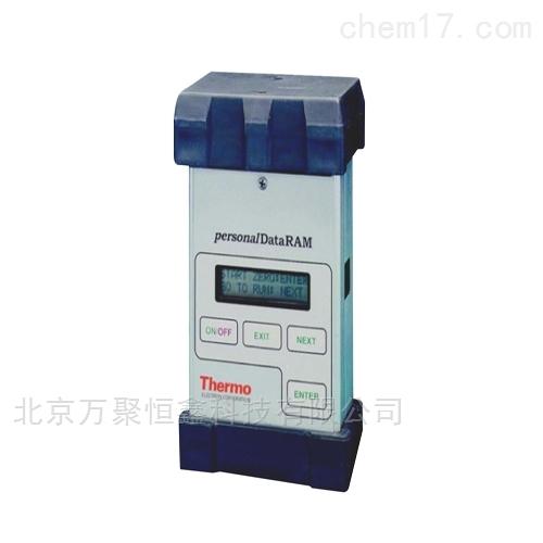 PDR-1000AN便携式粉尘仪 0.001-400mg/m3