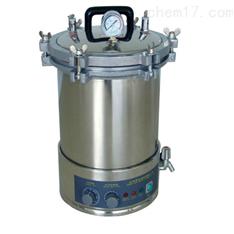 翻盖式不锈钢立式压力灭菌器 自动控制灭菌器