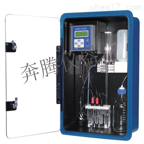 在线水质钠度检测分析仪器