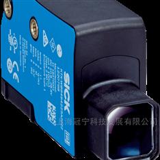 德国西克高灰度分辨率SICK标签传感器