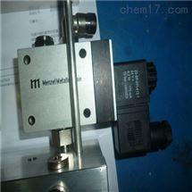 indutec ms WA 4 M德国MENZEL  润滑喷嘴 /喷雾头产品介绍