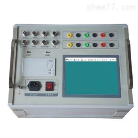 高压开关机械特性测试仪/便携式