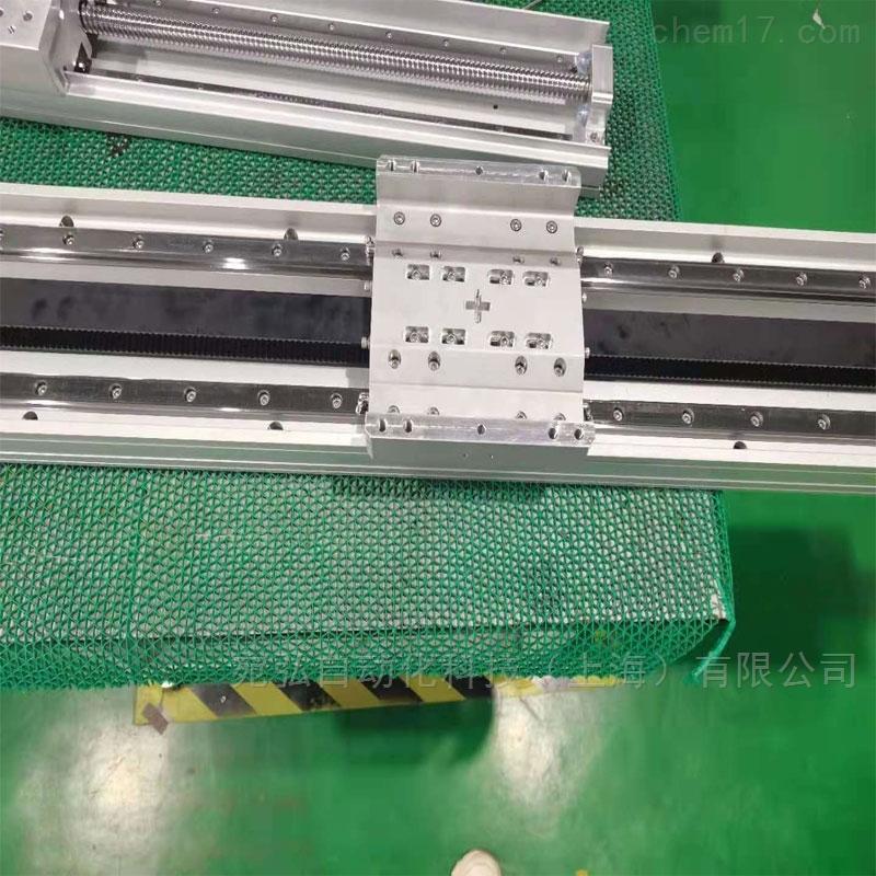 丝杆滑台RSB210-P10-S1000-MR